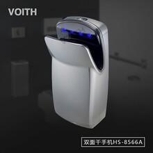 voith供应耐克卫生间全自动感应烘手器感应式高速烘手机HS-8566A图片