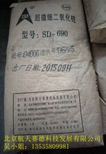 赛德消光粉SD-690图片