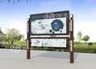 江苏泰州社区安装便民宣传栏,架起居民与社区沟通的桥梁