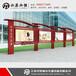 江苏连云港建筑工地围蔽墙变创文公益宣传栏