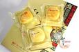 香港和記隆禮盒月餅廠家直銷