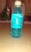 AIR-AP粉末喷淋脱脂清洗剂取代磷的表面活性剂助剂、分散剂一三零一二二五五零零三L