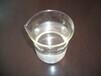 高效缓蚀阻垢剂一三零一二二五五零零三L