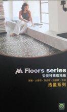 安美特pvc地板安美特石塑地板厂信誉棋牌游戏图片