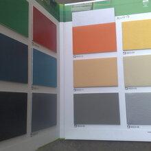 卡多纳pvc地板雅赛特塑胶地板厂优游注册平台图片