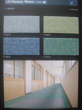 净化那�x升后车间地板耐酸碱地板厂家PVC耐酸碱地板图片