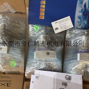 台湾PGM减速机MF060H-L1-005-M-K光学设备技术参数HF-KP43高精密