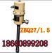 现货供应ZBQ27/1.5气动注浆泵带标配搅拌机搅拌桶