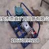 臂式液压起重器矿用液压起重器