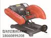 新春新款J3G4-4003kw型材切割机,平磨底盘型材切割机