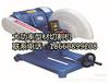 2.2kw型材切割机18年新款,J3G4-400型材切割机组成