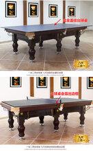 家用台球厅台球桌批发零售