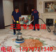 三亚舒心保洁-海南品牌保洁公司三亚龙头企业