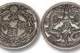武夷山哪里有广东省造双龙寿字币的鉴定公司