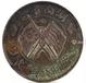 武夷山哪里有民国十年双旗币二十文的鉴定专家