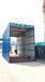 最大洗车槽生产工厂洗车槽直销供应