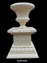 广东砂岩花盆定做厂家砂岩花盆南宁工程案例图雕塑欧式花盆图片