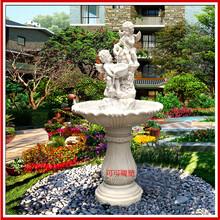 歐式婚慶噴泉裝飾擺件戶外三層水景噴泉砂巖大型流水噴泉雕塑圖片