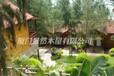 福州木屋-福州木屋设计-福州木屋规划-福清木屋安装