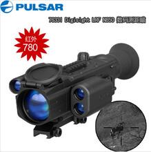 pulsar脉冲星DigisightLRFN850数码测距瞄、夜视瞄