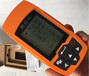 康农GPS面积测量仪南宁测亩仪专卖