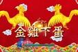 广州丽泰科技金鸡下蛋游戏机厂家