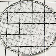 镀锌包边圆形一次性烧烤网