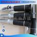 乳化液浓度测量仪矿山乳化液浓度计