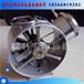 机械风速仪矿用电子风速表