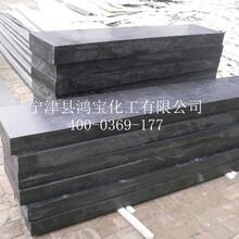 聚乙烯抗冲击挡煤板耐磨板图片