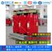最新三相干式变压器价格,质量保证厂家直销