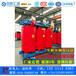 干式变压器维护保养高品质足功率质量售后有保障