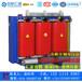 干式电力变压器专业生产干式电力变压器品质保证