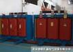 厂家直销SCB10-10kv干式电力变压器品质保证