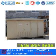 箱式变电站价格优惠箱式变电站结构特征