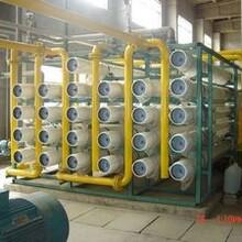 供应纯净水处理生产线纯净水处理设备反渗透水处理设备
