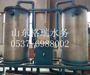 供应质量保证供应多种高品质的软化水设备图片