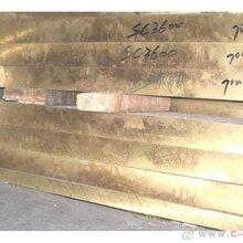 CW307G板材CW307G铜合金