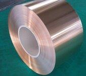 CDA187高彈性銅合金庫存銅材