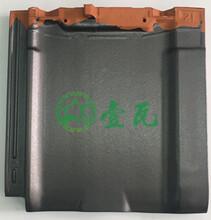 日本防災平瓦日式平板瓦簡約大氣的進口平板瓦新一代別墅瓦圖片