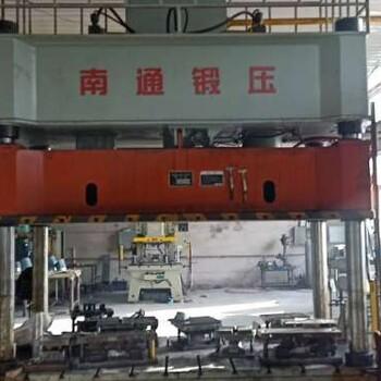 四柱液压机回收