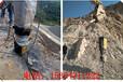 制造廠家地基改造破石頭液壓劈裂機寧夏甘肅