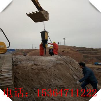 岩石解体设备开山机劈裂棒,裂石机
