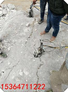 代替气体胀石分裂机劈裂棒,劈裂机