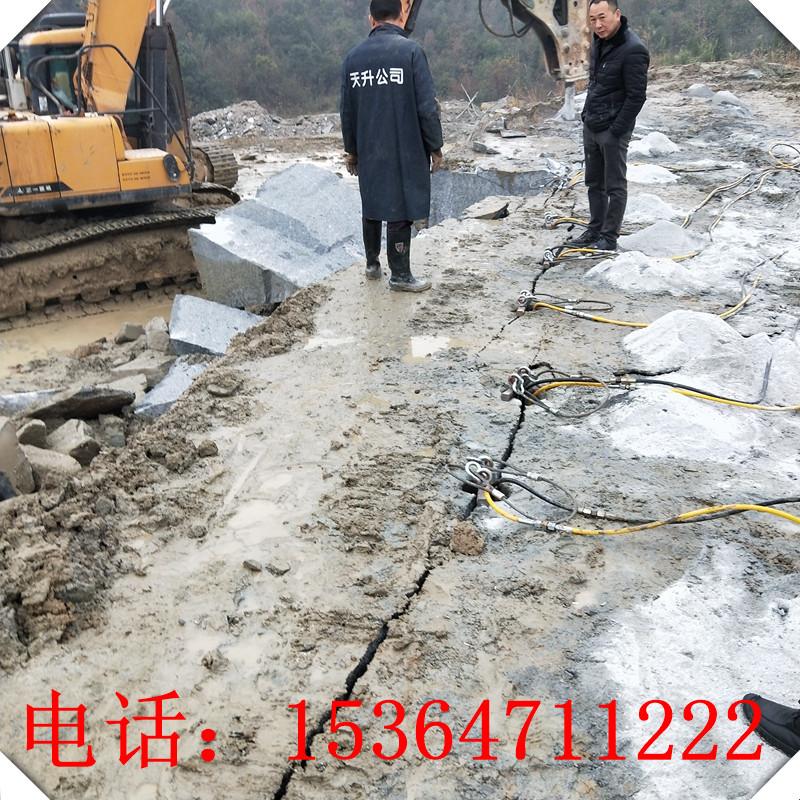 周村區溝渠預裂巖石分裂器