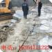 巖石拆除裂石頭機器靜態破石機生產廠家