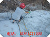 白山江源區鉤機打的慢巖石劈裂機