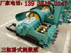 广西柳州灰浆压浆泵多少钱一台