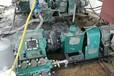 內蒙古自治錫林郭勒高壓雙液注漿泵