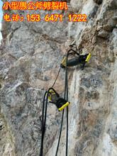 采石场破硬石头开采设备湖南石峰区图片